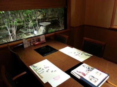 梅の花の個室(洋室)