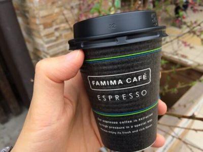 ファミリーマートのコーヒー