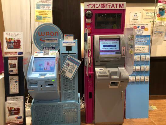 銀行 atm ソニー ソニー銀行が2019年1月からATM手数料の条件を変更
