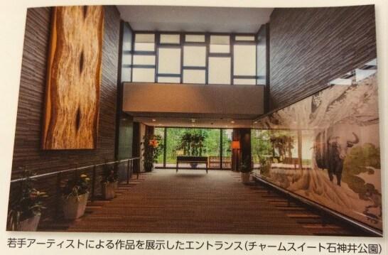 チャームスイート石神井公園のエントランスホール