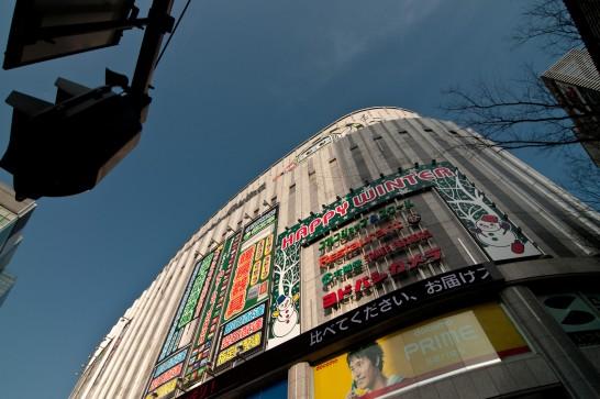 ヨドバシカメラ秋葉原店