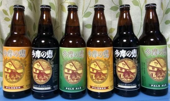 立川市のふるさと納税のお礼品(地ビール)