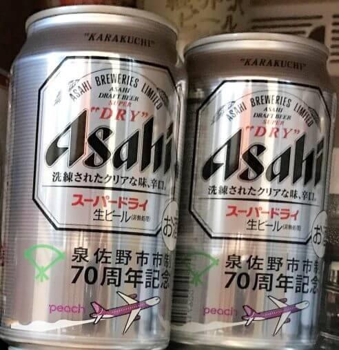 大阪府泉佐野市のふるさと納税返礼品(アサヒスーパードライ)