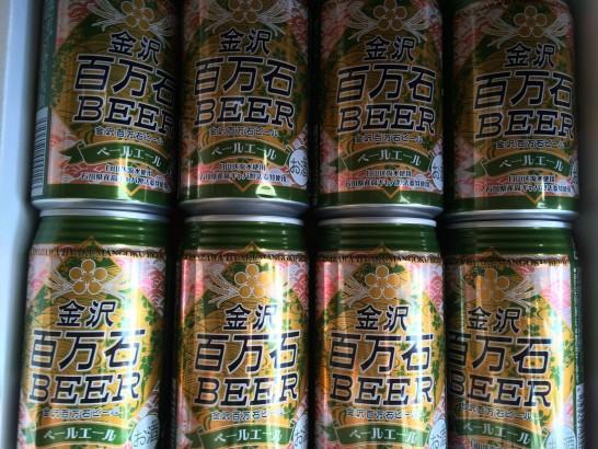 ニッポンセレクトで買った地ビール