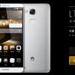 So-netの「LTE SIM+スマホセット4980」