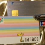リクルートカードとnanacoカード