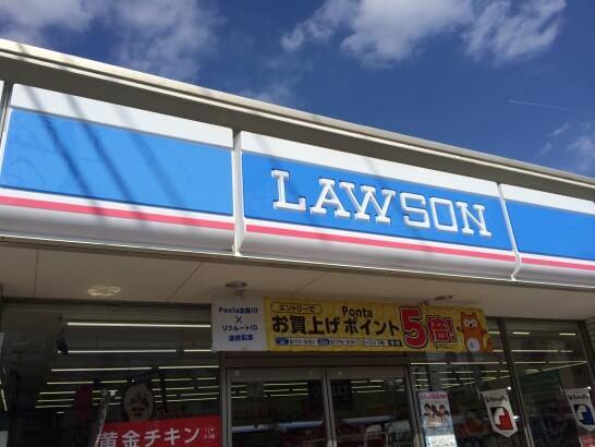 ローソンの店舗