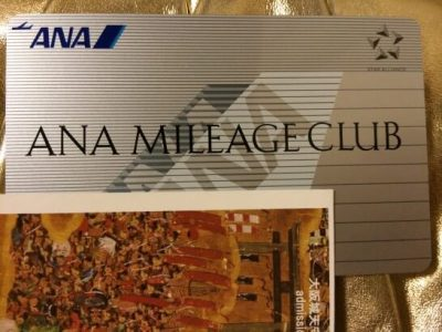 ANA MILEAGE CLUB Edyカード