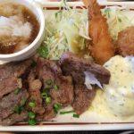 ステーキお好み和膳のアップ