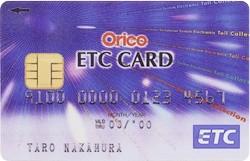 オリコETCカード