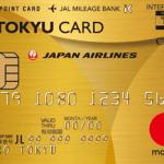 TOKYU CARD ClubQ JMBゴールド
