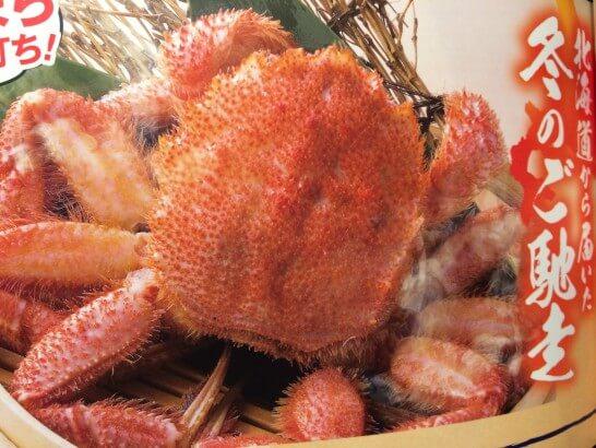 コロワイドの毛蟹