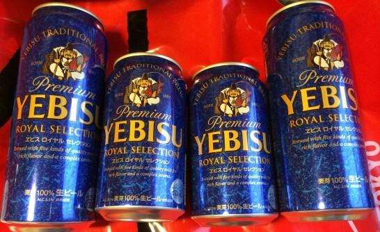 Pontaポイントで交換したエビスビール
