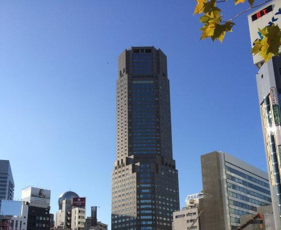 GMOクリック証券が入居しているセルリアンタワー