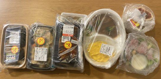 百貨店で購入した食品