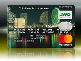 横浜インビテーションカード(Mastercardブランド)