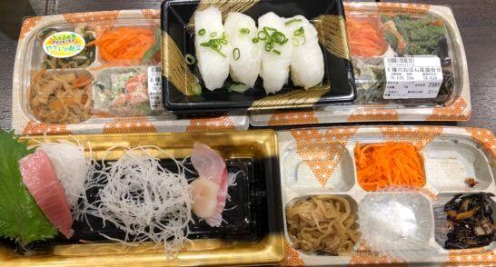 野菜、刺し身、寿司
