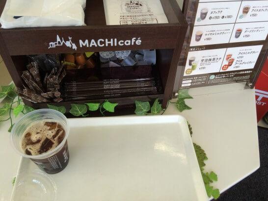 ローソンのMACHIcafeのコーヒー