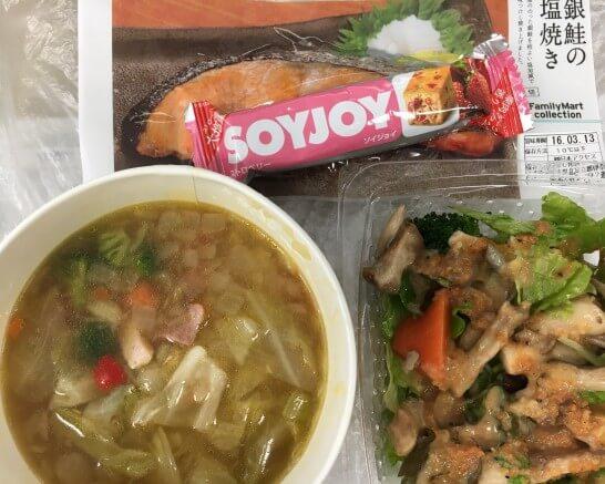 鮭の塩焼き・野菜スープ・キノコと野菜のサラダ・SOYJOY