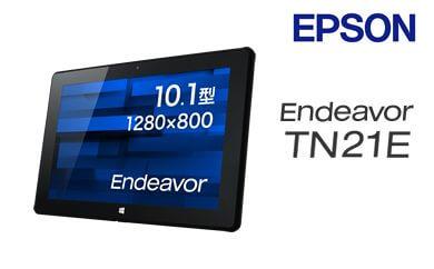10.1型タブレット「TN21E」