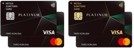三井住友プラチナカードのカードフェイス