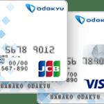 OPクレジットカード