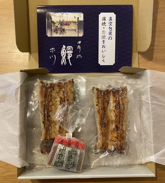 三井住友カード プラチナのメンセレでもらった鰻