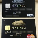 三井住友VISAプラチナカードと三井住友Mastercardプラチナカード