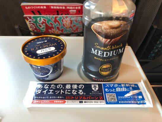 東海道新幹線での食事(アイスとコーヒー)