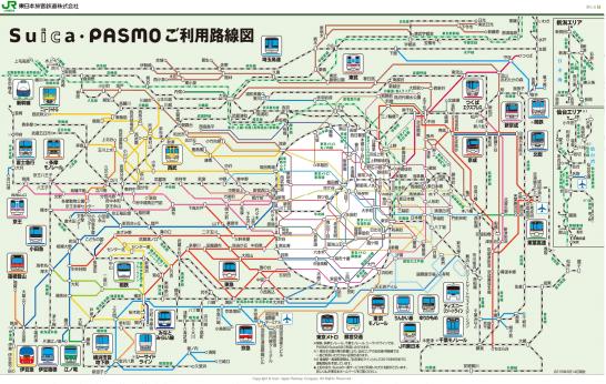 Suica・PASMOご利用路線図