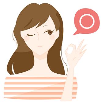 OKポーズを取る女性のイラスト