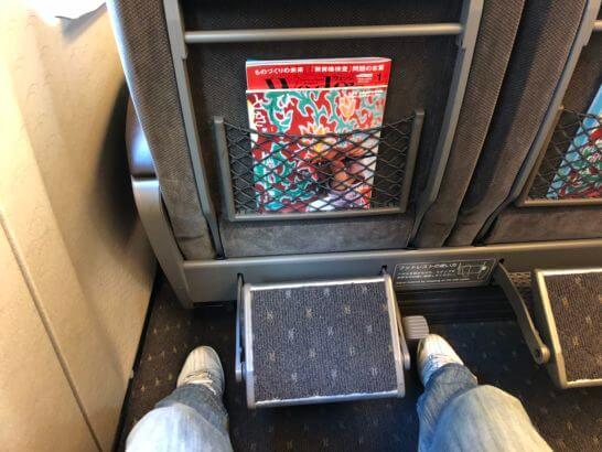 東海道新幹線のグリーン車の足元