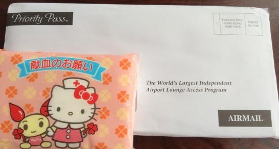 プライオリティ・パスの封筒