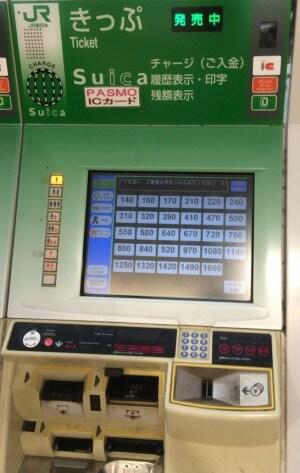 JR東日本の自販機