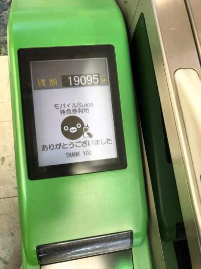 Apple PayのモバイルSuica特急券を改札にタッチして通過
