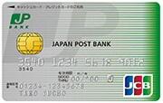 JP BANK JCB カード