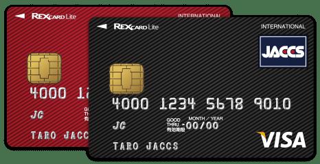 「rex card」の画像検索結果