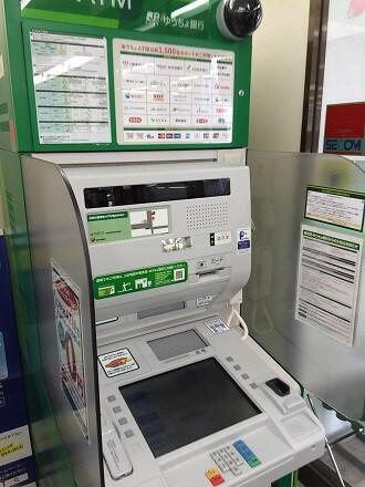 ファミリーマートのゆうちょ銀行ATM