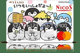 VIASOカード(コウペンちゃんデザイン)