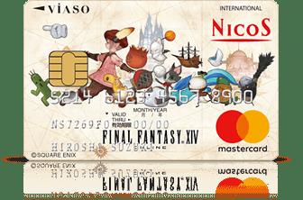 VIASOカード(ファイナルファンタジーXIVデザイン)