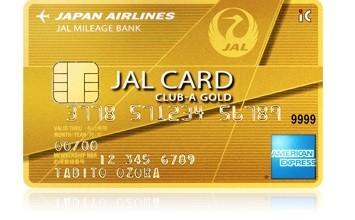 JAL アメリカン・エキスプレス CLUB-Aゴールドカード