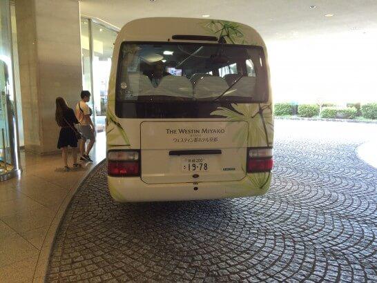 ウェスティン都ホテル京都の送迎バス