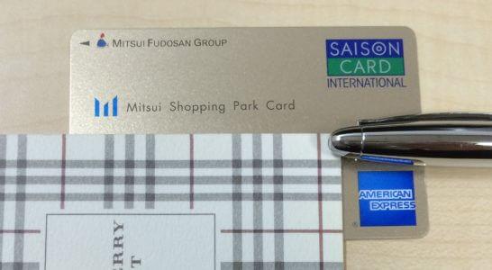 三井ショッピングパークカード《セゾン》