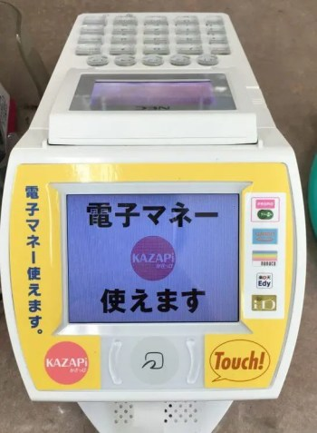 電子マネーの決済端末KAZAPi(Suica・PASMO・WAON・nanaco・楽天Edy・iD