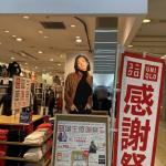 ユニクロ誕生感謝祭(羽田空港店)