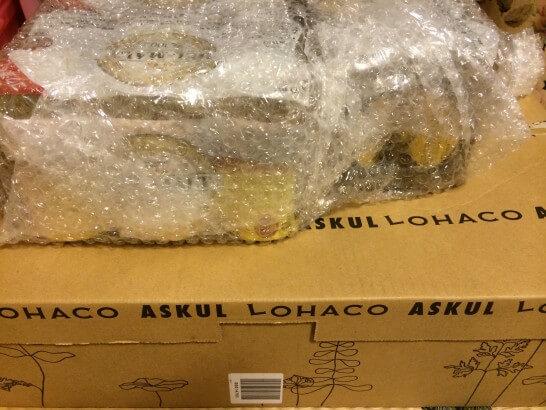 LOHACOの荷物の包装