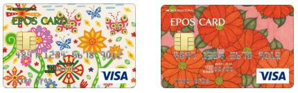 エポスデザインカード(パラリンアートアーティストによるデザイン)