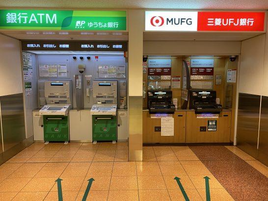 ゆうちょ銀行と三菱UFJ銀行のATM