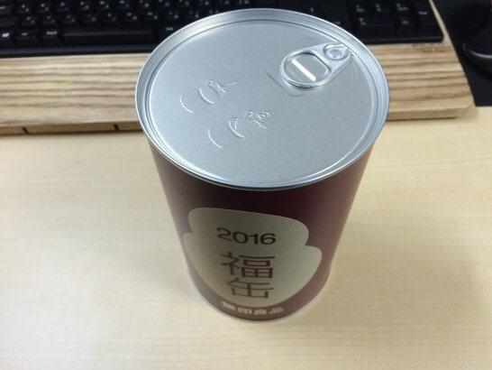 無印良品の福缶(2016年)の上の部分