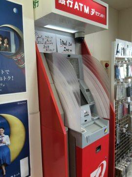 ソフトバンクショップに設置されているセブン銀行ATM